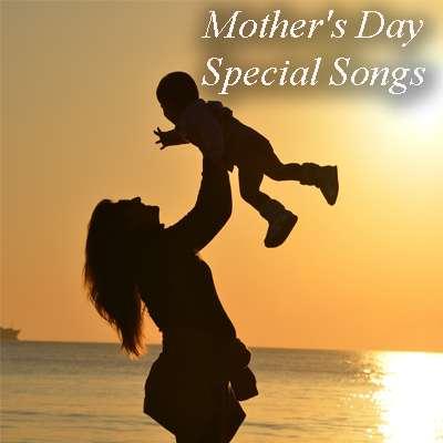 Amma Kosam Song Lyrics - Mothers Day Special