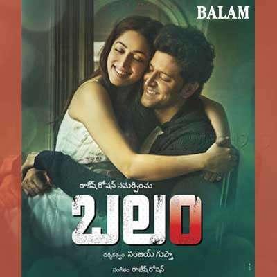 Balam Title Track Song Lyrics - Balam