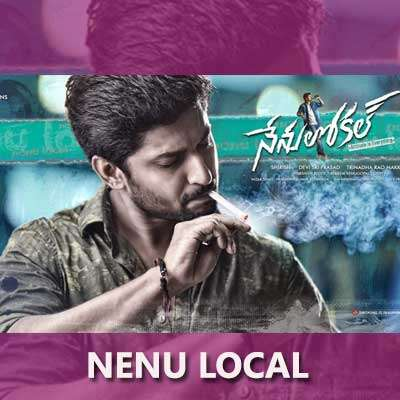 Champesaave Nannu Song Lyrics - Nenu Local