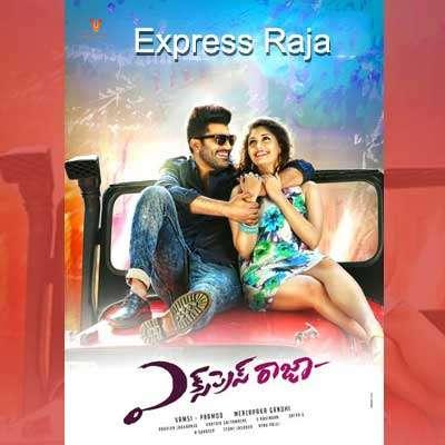 Colorful Chilaka Song Lyrics - Express Raja