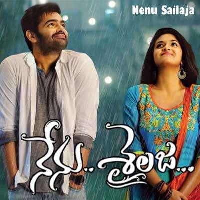 Crazy Feeling Song Lyrics - Nenu Sailaja