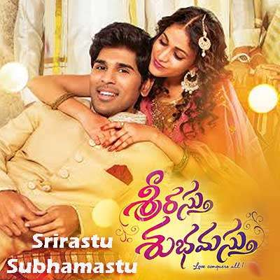 Desi Girl Song Lyrics - Srirastu Subhamastu