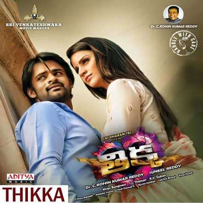Dirty Picture Song Lyrics - Thikka