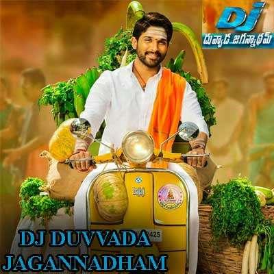 Dj Saranam Bhaje Bhaje Song Lyrics - Dj Duvvada Jagannadham