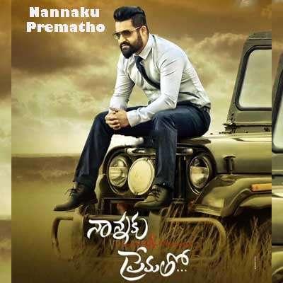 Dont Stop Song Lyrics - Nannaku Prematho