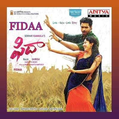 Fidaa Title Track Song Lyrics - Fidaa