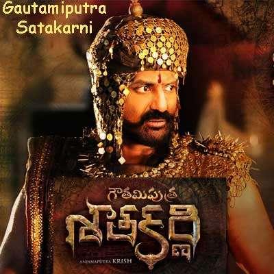 Gana Gana Gana Song Lyrics - Gautamiputra Satakarni