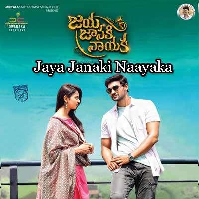 Just Chill Boss Song Lyrics - Jaya Janaki Nayaka