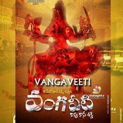 Kasi Kasi Song Lyrics - Vangaveeti