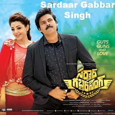 Khakhee Chokka Song Lyrics - Sardaar Gabbar Singh