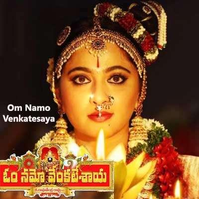Maha Padma Sadmey Song Lyrics - Om Namo Venkatesaya