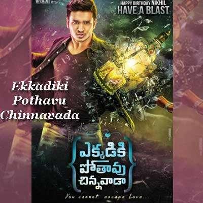 Masthundhi Life Song Lyrics - Ekkadiki Pothavu Chinnavada