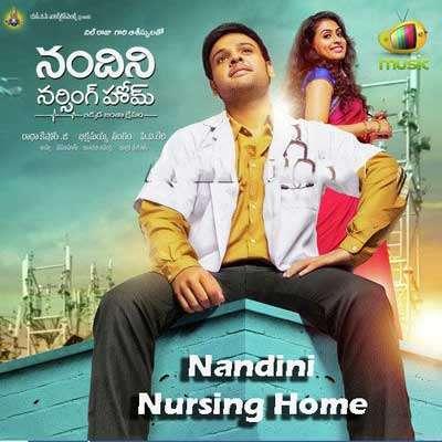 Ninney Reprise Version Song Lyrics - Nandini Nursing Home