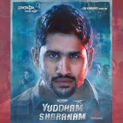 Padmavyuham Song Lyrics - Yuddham Sharanam