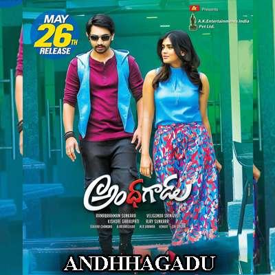 Premika Song Lyrics - Andhhagadu