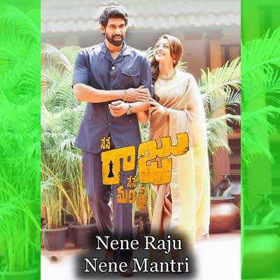 Radhamma Radhamma Song Lyrics - Nene Raju Nene Mantri