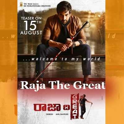Raja The Great Teaser - Ravi Teja, Mehreen Pirzada