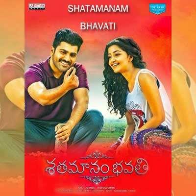 Shatamanam Bhavati Title Track Song Lyrics - Shatamanam Bhavati