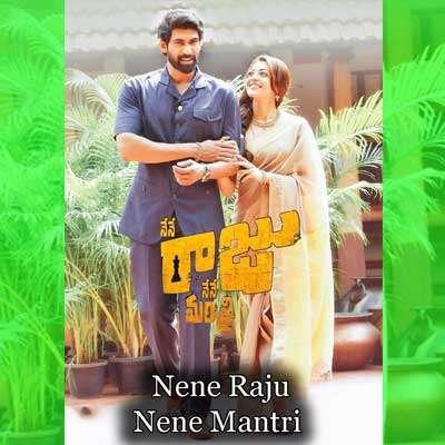 Sukhibhava Song Lyrics - Nene Raju Nene Mantri