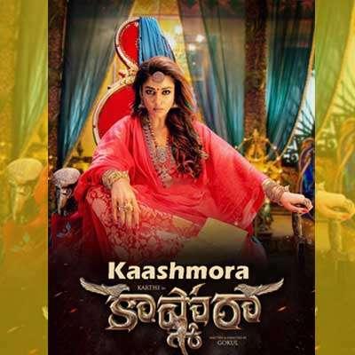 Thakida Thakida Song Lyrics - Kaashmora Telugu