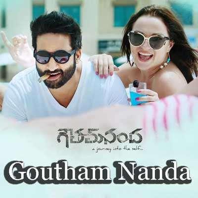 Theme Of Goutham Nanda Song Lyrics - Gautam Nanda