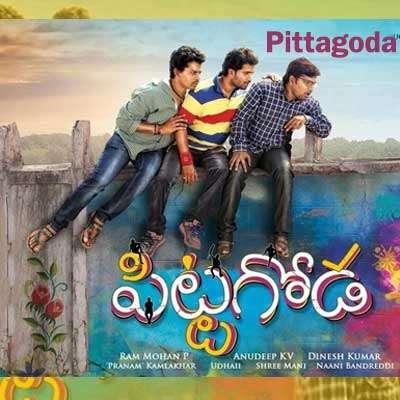 Thiyya Thiyyani Song Lyrics - Pittagoda