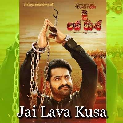 Tring Tring Song Lyrics - Jai Lava Kusa