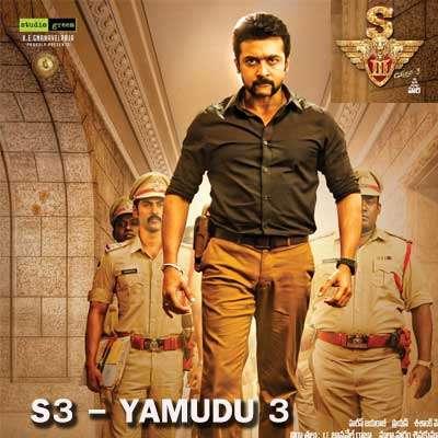 Universal Cop Song Lyrics - S3 Yamudu 3