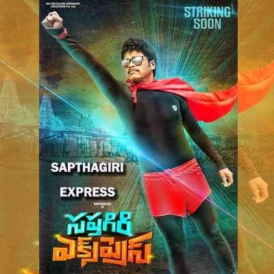 Velugu Cheekati Song Lyrics - Sapthagiri Express